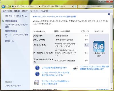 Bench20100804